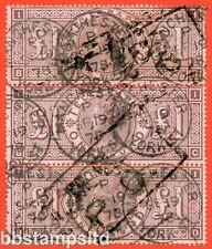 """SG. T17. L236. 1877 £1.00 Telegraph. """" BB BC BD """". Plate 1."""