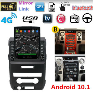"""Vertical 9.7"""" For 2009-12 Ford F150 F-150 Android 10.1 Car Stereo Radio GPS Wifi"""