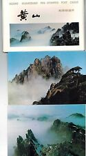 China  PRC Stamps:1985 Mount Huangshan Pre-stamped Domestic Post Cards (10)