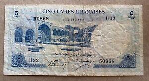 1961 Lebanon 5 Livres Banknote P56B, Bank Syria Lebanon Libanaises Prefix U32