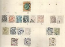 Brazil 1878-1884 selection classic stamps  HIGH VALUE!