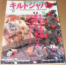 Quilts Japan magazine issue #11 2003 pattern still attached  sewing crafts VG+