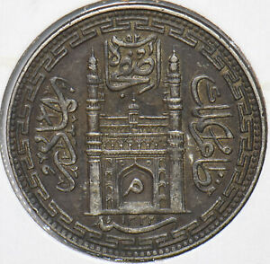 India Princely States 1914 AH 1332 Rupee Hyderabad 295917 combine shipping