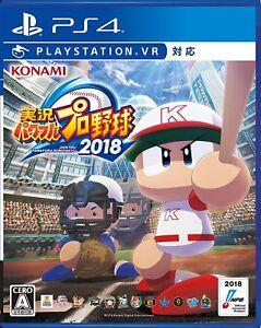 JIKKYOU PAWAFURU PURO YAKYU 2018 POWERFUL PRO Baseball PS4