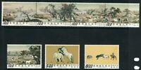 Free China 1970 Taiwan Paintings Scott #1659-65 MNH K487