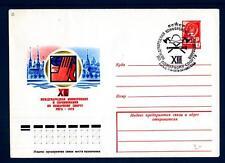 RUSSIA-UNIONE SOVIETICA - 1978 - Int. Post. - XIII Congresso dei pompieri a Riga