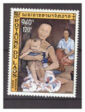 s20473) LAO LAOS MNH** 1972 Paintings 1v