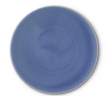 Jars Tourron Charger Chardon Round Ceramic Blue Plates   Set of 4