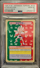 PSA 10 GEM MINT HITMONCHAN #107 Japanese TOPSUN Green Back Pokemon Card - POP 3!