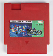 Nintendo NES Asian Cartridge - B Wings - Famicom Convert Clone