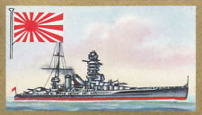 Ship Battleship Nagato Imperial Japanese Navy Japan Flag CARD IMAGE 30s