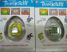 Tamagochi original_Japanese logo &yellow Blue