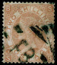 More details for sg121, scarce 2s brown, used. cat £4250. sb