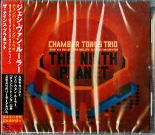 JESSE VAN RULLER-THE NINTH PLANET-JAPAN CD F25