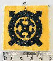 Arrow & Shield Crest Patch Badge Vintage Original (P9)