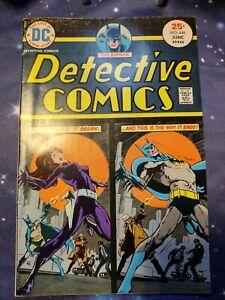 THE BATMAN DETECTIVE COMICS No.448 June 1975 Bronze Age Comics!! DC Superstars!!