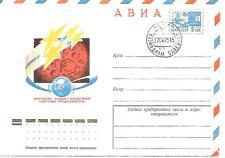 Russia - 1974 y -Mars-4,5,6,7 - Postal Stationery - Baikonur Cancel