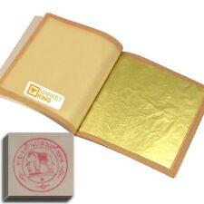 XX-LARGE 30 pc 24 Karat Edible Gold Leaf for Cooking Art 999 Gilding 5cm. NEW