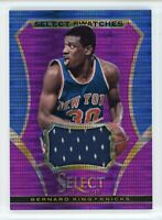 2013-14 Bernard King 58/99 Jersey Panini Select Swatches Purple