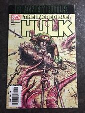 INCREDIBLE HULK #92 FIRST APPEARANCE OF PLANET HULK FROM THOR RAGNAROK