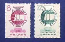 """1958' China sellos """"Quinto Congreso de la Unión Internacional de Estudiantes de 's (2) sin usar"""