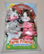 NEW Melissa & Doug 4 Cuddly Farm Friends Hand Puppets Pig Cow Horse Sheep 2+