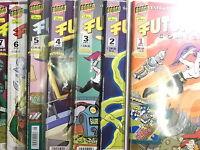 Auswahl = FUTURAMA Comics ab Heft 1 - 30 ( Dino / Panini )
