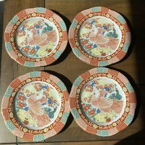4 Salad Plates Gumps Imari Peacock Arita 9639 Orange Rust Scalloped Bird