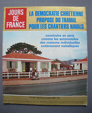 ►JDF 1191/1977- DANI GRAULE- MARISA BERENSON- MIREILLE MATHIEU - CAROLE LAURE ..