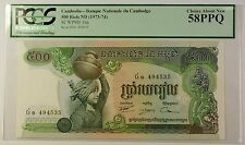 (1973-74) No Date Bank of Cambodia 500 Riels Note SCWPM# 16a PCGS Choice 58 PPQ