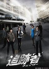 Korean Drama w/Japanese subtitle No English subtitle Chaiser 追跡者 (高画質8枚)