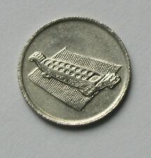 1999 MALAYSIA Coin - 10 Sen - AU+ depicts traditional mancala board-game congkak