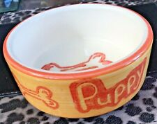 Vintage Mason Cash Bone Pattern Ceramic Puppy Food/Water Bowl - New