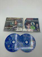 Sega Dreamcast Disc Case No Manual Tested Resident Evil CODE: Veronica