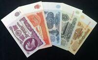 Russia USSR 1961 set 1, 3, 5, 10, 25 rubles. aUNC-UNC. Best price!!!!