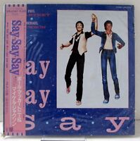 Paul McCartney & Michael Jackson / SAY SAY SAY / EMI EPS-27007 JAPAN LP OBI A768