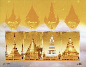Thailand Vesak Day Stamps 2020 MNH Buddha Architecture Temples Religion 4v M/S