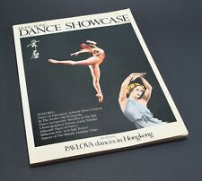 Vintage 1986 Issue Volume 1 DANCE SHOWCASE Theatre Arts Hong Kong Magazine