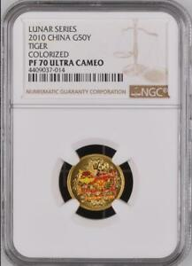 NGC PF70 2010 China Lunar Series Tiger 1/10oz Gold Colorized Coin