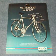 "1972 Sears Free Spirit 10-Speed Bike Vintage Color Ad ""The New Free Spirit..."""