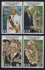 2000 FIJI PRESIDENT'S 80th BIRTHDAY SET OF 4 FINE MINT MNH/MUH