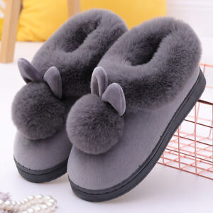 Women's Bootie Slippers Ears Ball Ankle High House Shoes Anti-Slip Warm Boots UK