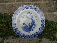 Chinese / Japanese Oriental porcelain plate blue and white ceramic