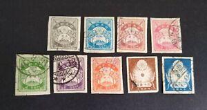 Japan 1923 Earthquake Series SC #179-87 (Used)