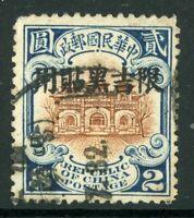 China 1927 Manchukuo Used w/Pinkiang (Harbin) dated July 1932! I743