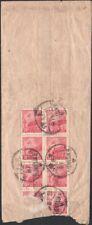 CHINA PRC, 1951. Cover North China NC404, Tientsin Local