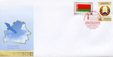 Belarus 2016 FDC State Symbols Flag Coat of Arms 2v Cover Flags Emblems Stamps
