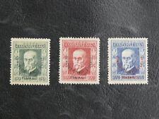 TIMBRES DE TCHECOSLOVAQUIE : 1925 YVERT N° 203 à 205* NEUF AVEC TRACE - BE