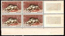 COTE FRANCAISE DES SOMALIS 1 bloc de 4 Timbres. neufs N°YT 287 de 1958  20T2