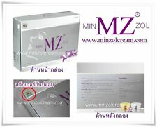 NEW MINZOL REPAIR AND WHITENING NIGHT CREAMS 2x 7g
